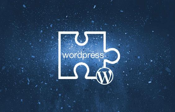 WordPress插件漏洞分析溯源