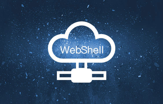 WebShell文件上传分析溯源(第2题)