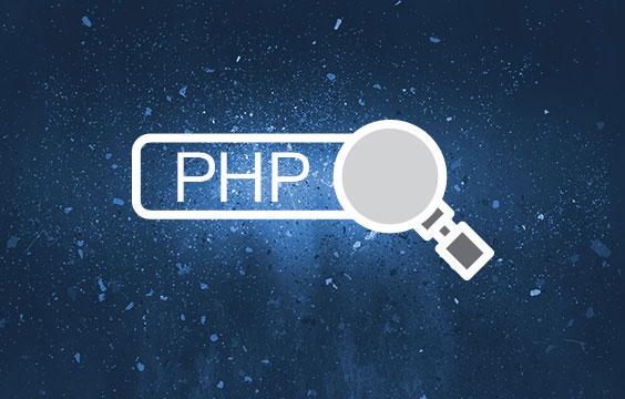 PHP代码分析溯源(第1题)