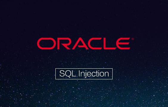 SQL手工注入漏洞测试(Oracle数据库)