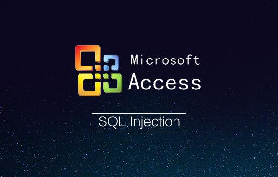 SQL手工注入漏洞测试(Access数据库)