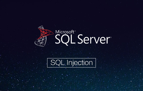 SQL手工注入漏洞测试(Sql Server数据库)