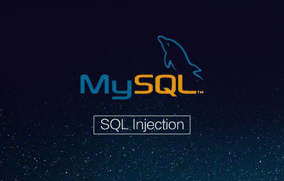 SQL手工注入漏洞测试(MySQL数据库)