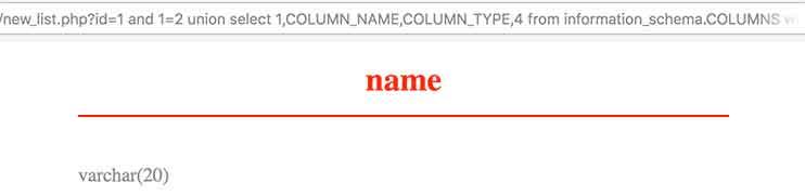 手工SQL注入详解