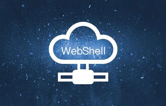 网络数据分析溯源(WebShell密码)