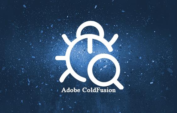 Adobe ColdFusion 漏洞分析溯源