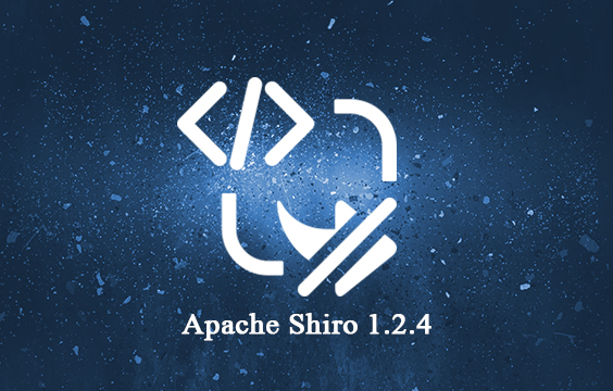 Apache Shiro 1.2.4反序列化漏洞