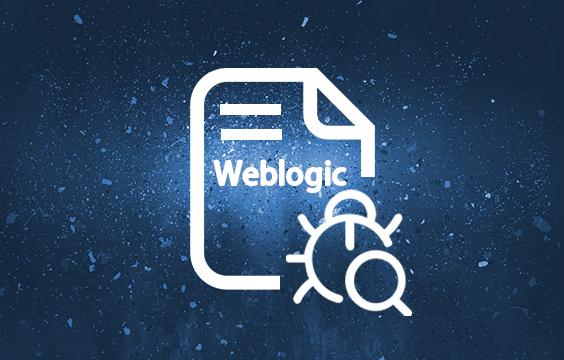 Weblogic任意文件上传漏洞复现第一题
