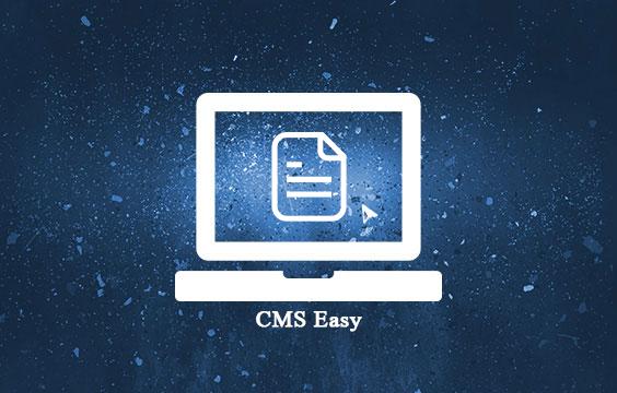 CmsEasy内容管理系统漏洞分析溯源
